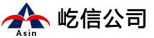 湖南屹信电子工程有限公司